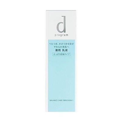 Shiseido 資生堂 D Program 敏感肌調理型水油平衡保溼乳液100ML 1號清爽型