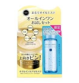 Shiseido 資生堂 水之印五合一彈力緊緻保濕面霜 限定套裝