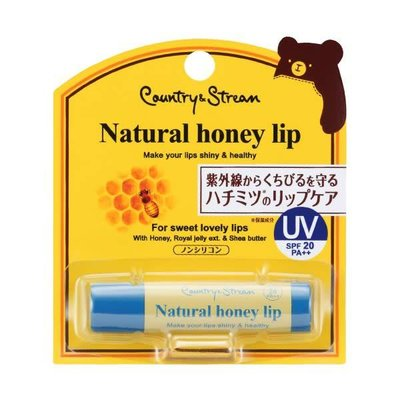 Country Stream 蜂蜜防曬潤唇膏