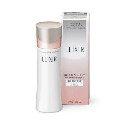 Shiseido Elixir 藥用美白乳液130ML