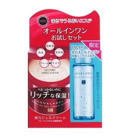 Shiseido 資生堂 水之印五合一保濕面霜 限定套裝