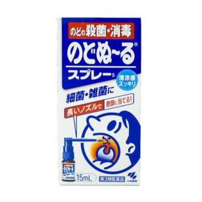 喉嚨痛噴劑 15ML