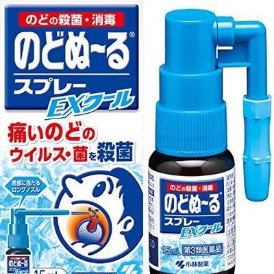 喉嚨痛噴劑 加強版 15ML