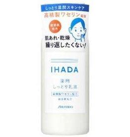 IHADA 抗過敏抗炎止癢乳液 濕疹可用 100ml