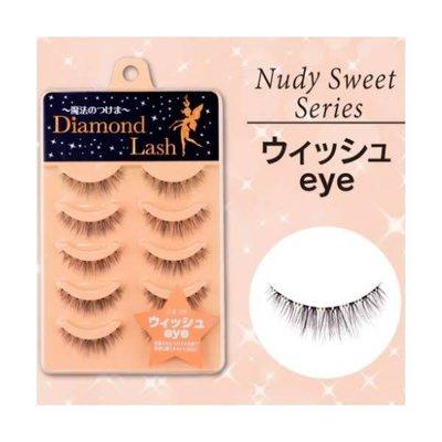 Diamond Lash 自然交叉假睫毛 DL54596 橘盒
