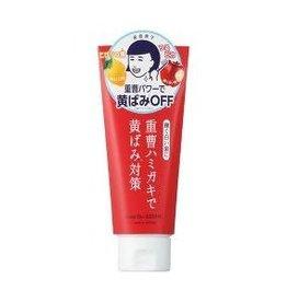 石澤研究所 小蘇打祛黃美白牙膏 140G