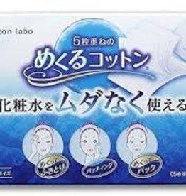 Cotton Labo Cotton Labo 五層超薄型化妝棉 80枚入