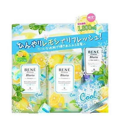 Bene Premium Bluria 清新檸檬香薰無硅油洗護套裝(洗髮水480ML 護髮素480ML)  送髮膜(200G) 夏日限定