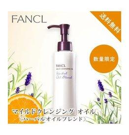 Fancl Fancl 納米卸妝油 120ML  限定夏日