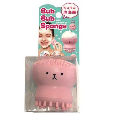 Bub Bub Sponge 泡泡洗顏儀 粉色可愛造型