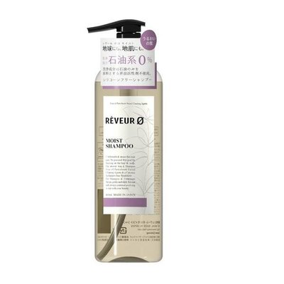 Reveur Zero 無硅油保濕型洗髮水 460ML
