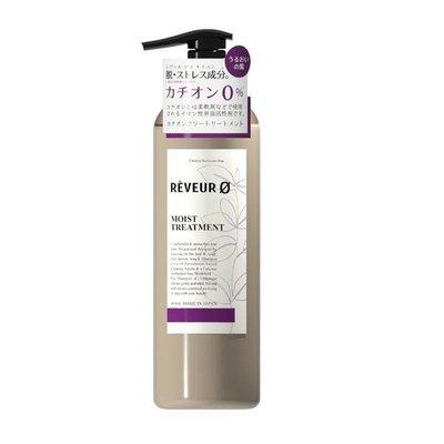 Reveur Zero 無硅油保濕型護髮素 460ML