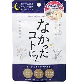 白芸豆減肥酵素 夜間版 30粒