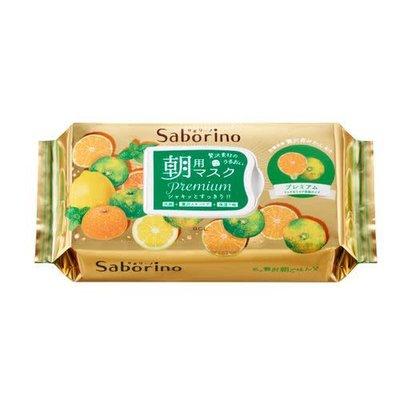 BCL BCL Saborino 早安面膜 限定頂級橘子檸檬香