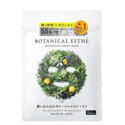 Botanical Esthe 55秒7合1天然植物保濕早安面膜 5枚