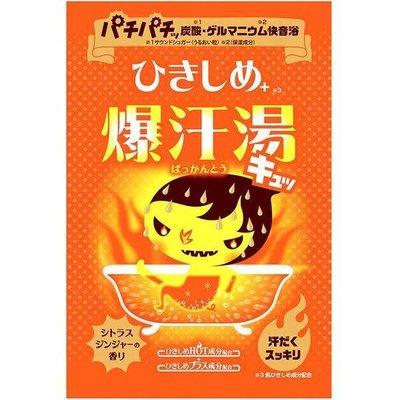 Bison 爆汗湯 姜橙味