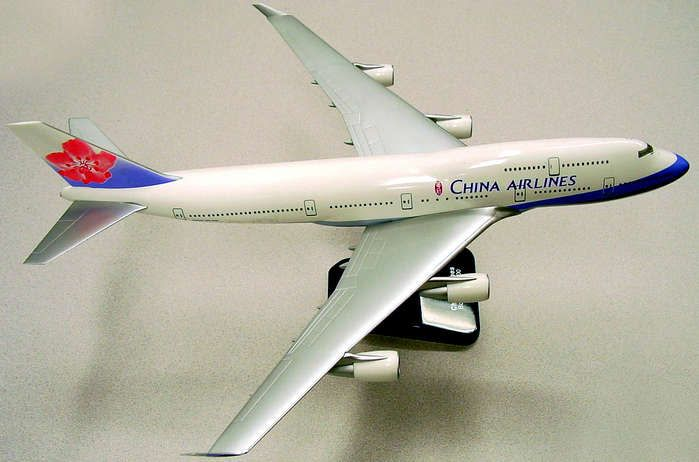 Hogan China Airlines  B747-400 1/200 With Gear