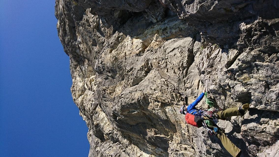 Pitch 1, 2  on Khal Wall, Yamnuska
