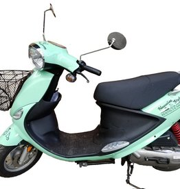 Genuine Scooters 2018 Seafoam Genuine Buddy Basket (#b-42)