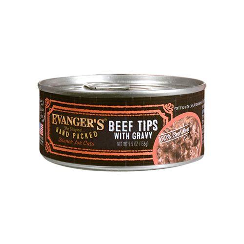 EVANGERS Evangers Cat Beef Tips with Gravy 5oz