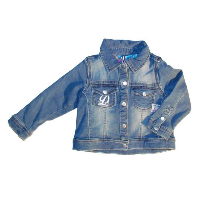 Lief! Lief! Jean jacket, PE