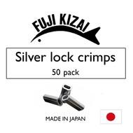 Fuji Kizai aluminium crimp 1.0mm M  80-100lb mono 50pk