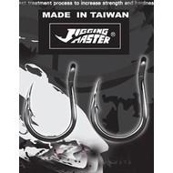 Jigging Master jig hook 13/0 3pk
