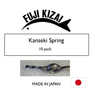 Fuji Kizai Kanseki spring 1.8mm 25pk