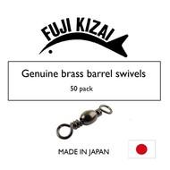 Fuji Kizai Brass barrel swivel black size 1 50pk