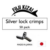 Fuji Kizai aluminium crimp 1.6mm F 200-250lb mono 50pk