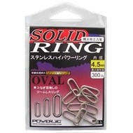 Power Jig Power Jig oval ring 300lb 10pk