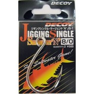 Decoy Sergeant inline hook