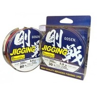 Gosen fishing line Gosen Jigging 8 braid 300m PE 6 (80lb)