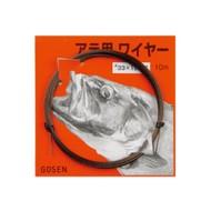 Gosen fishing line Gosen Arayou wire 35x19 strand  10m 118kg 1.05mm