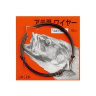 Gosen fishing line Gosen Arayou wire 32x19 strand  10m 195kg 1.35mm