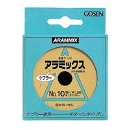 Gosen fishing line Gosen Arammix kevlar assist cord 10M 120lb 15