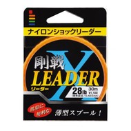 Gosen fishing line Gosen X leader  30m 28lb 7