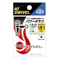 NT Swivel Ten Mouth NT Power swivel 3 way combination 444B 139kg 1x2