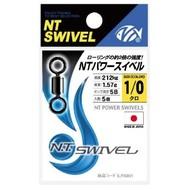NT Swivel Ten Mouth NT Power swivels 348B 189kg size 1
