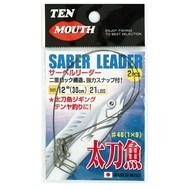 NT Swivel Ten Mouth Ten Mouth Sabre leader TM17  21lb 15mm