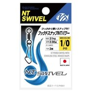 NT Swivel Ten Mouth NT Power swivels - snap 415B 40kg size 3/0