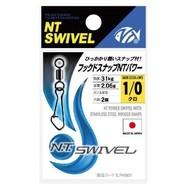 NT Swivel Ten Mouth NT Power swivels - snap 415B 31kg size 1/0