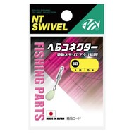NT Swivel Ten Mouth NT hera sinker connector 454 M