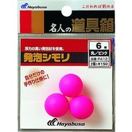 Hayabusa fishing Hayabusa pink size 4 float 12mm