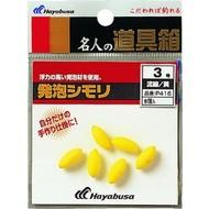 Hayabusa fishing Hayabusa Yellow oval size 6 float