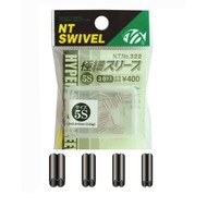 NT Swivel Ten Mouth NT twin Sleeve crimp S 1.1mm 100-120lb mono