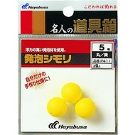 Hayabusa fishing Hayabusa yellow size 4 float 12mm