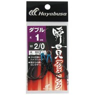 Hayabusa fishing Hayabusa Shunkan assist hook double 1cm FS455-2/0