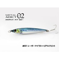 Little Jack lures Little Jack Metal Adict 02 30g #01 Blue Mac