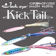 Hayabusa fishing Hayabusa Jack eye kick tail FS413